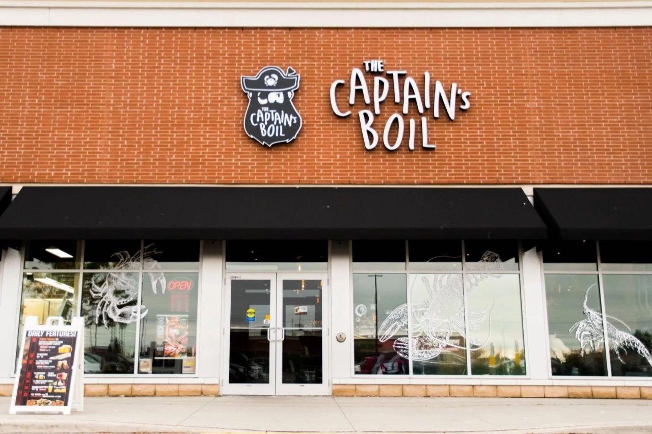 captains boil restaurant